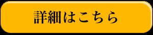 btn01